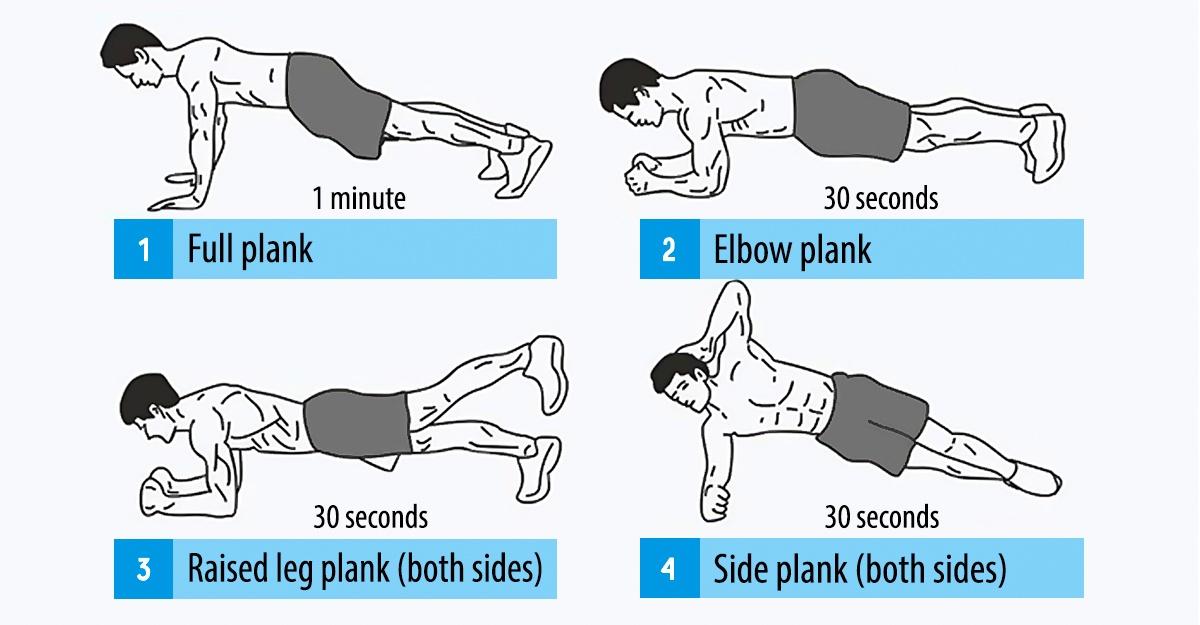 Упражнения в статическом напряжении